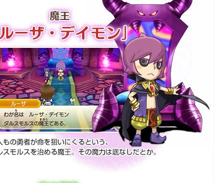 キャラクター|ストーリー|ファンタジーライフ LINK!